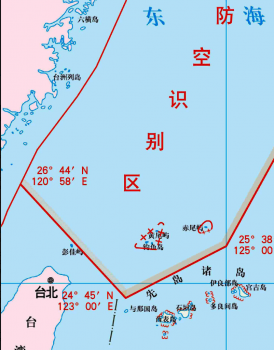 Map released by the Chinese press outlining the new air defense zone being asserted by the PRC. Credit: Xinhua